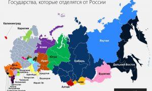 Карта распада России